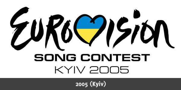Eurovision Song Contest 2005 logo